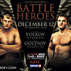 Битва героев. Волков-Боутон. 12 декабря. Санкт-Петербург